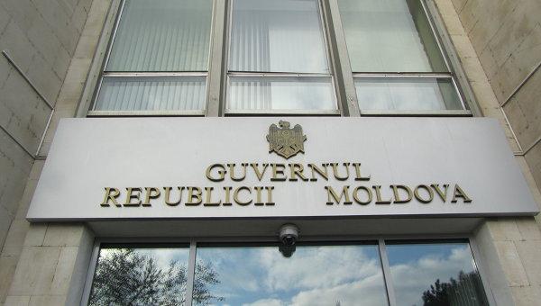 STUDIU: Cât de transparente sunt autoritățile publice centrale din Republica Moldova? Știi totul despre cum se iau deciziile?