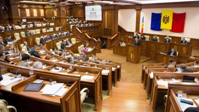 Criterii de integritate pentru o nouă clasă politică în R. Moldova