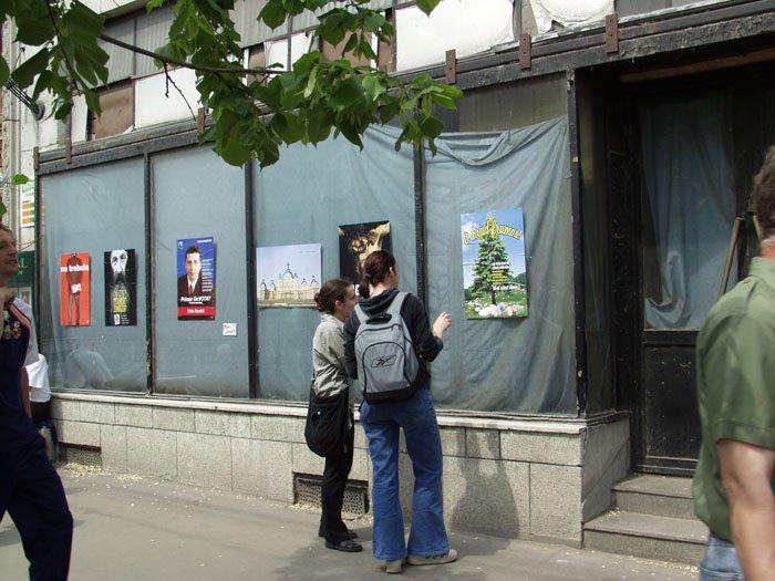 mindbomb 2004 strada 1