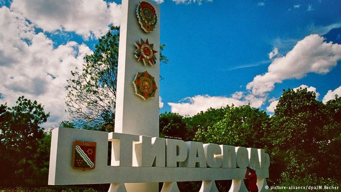DW: Șevciuk stresează Chișinăul cu alipirea Transnistriei la Rusia