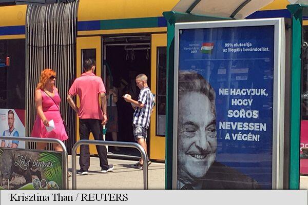 Reuters: Israelul sprijină Ungaria și îl consideră pe finanțatorul George Soros o amenințare