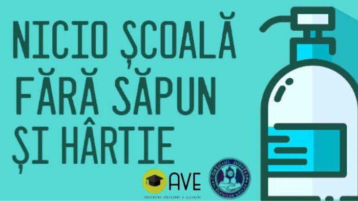 Petiție a elevilor din Vâlcea: nicio școală fără săpun și hârtie