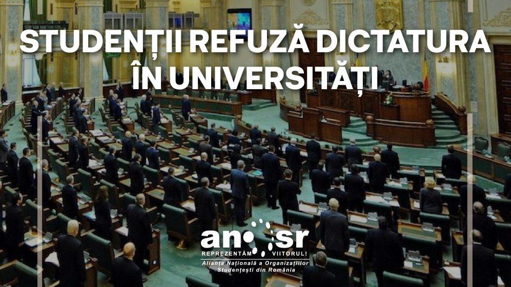 Studenții refuză dictatura în universități. ANOSR îi cere lui Klaus Iohannis să întoarcă în Parlament modificările aprobate ieri la Legea educației
