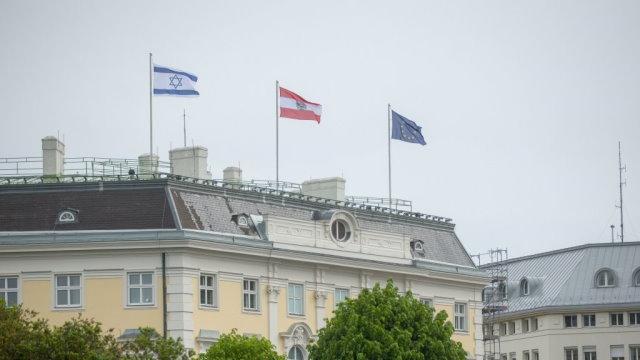 SE CERE ARBORAREA STEAGULUI ISRAELIAN ÎN SEMN DE SOLIDARITATE